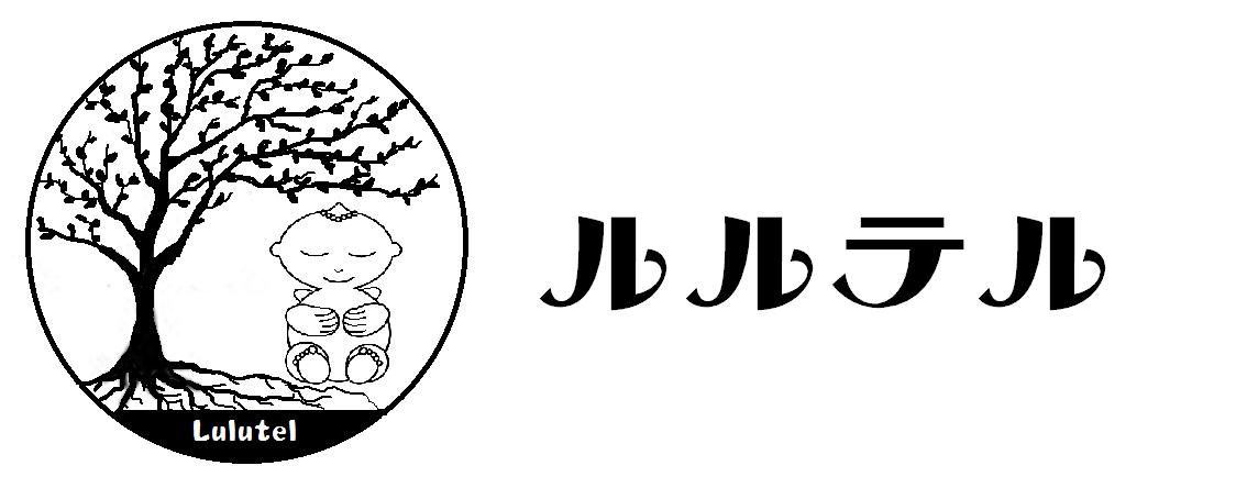 広島|ヒーリングエステサロン|Lulutel