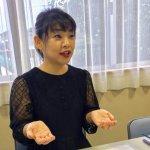 手相リーディング入門講座【2018年10月5日】